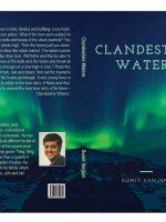 Clandestine Waters Sumit Vanjani