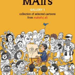 MAli's Gallery 1